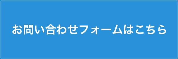 札幌,ホームページ,サンプル,SEO対策