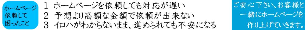 札幌,SEO,格安ホームページ,WordPress