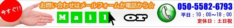 web-k03